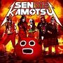SENDIE KAMOTSU(DVD付)