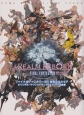 ファイナルファンタジー14:新生エオルゼア オリジナルサウンド・トラック-ピアノ・ソロ曲集 スクウェア・エニックス監修オフィシャル・ピアノ・ス
