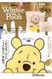 With Winnie the Pooh くまのプーさんオフィシャルファンブック