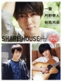 SHARE HOUSE + YOU DVD付
