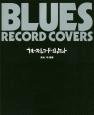 ブルース・レコード・ジャケット