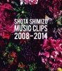 MUSIC CLIPS 2008-2014