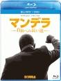 マンデラ 自由への長い道 ブルーレイ+DVDセット