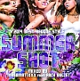 (TSUTAYA限定)2014 BEST REGGAE STYLE -SUMMER SHOT- Mixed by MA$AMATIXXX from RACY BULLET