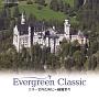 Evergreen Classic 3 エリーゼのために~威風堂々