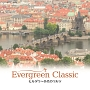 Evergreen Classic 4 モルダウ~小犬のワルツ