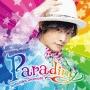 Parading(通常盤)