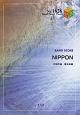 NIPPON by 椎名林檎~2014NHKサッカーテーマ曲