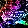 EXILE TRIBE REVOLUTION(BD付)