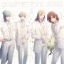 うたの☆プリンスさまっ♪カルテットアイドルソング(通常盤)