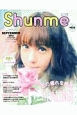 Shunme 2014SEPTEMBER