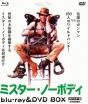 ミスター・ノーボディ HDリマスター版 blu-ray&DVD BOX