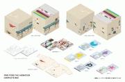 ピンポン COMPLETE BOX