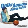 TVアニメ「黒子のバスケ」SOLO MINI ALBUM Vol.5 青峰大輝 -Formless Beat-