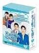 天まで届け、この想い DVD-BOX 2
