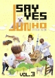 JUNHO(From 2PM)のSAY YES ~フレンドシップ~Vol.3