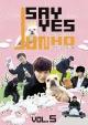 JUNHO(From 2PM)のSAY YES ~フレンドシップ~Vol.5