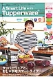 A Smart Life with Tupperware InRed&GLOW特別編集