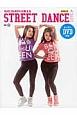 BAD QUEENが教える STREET DANCE BASIC ストリートダンスの基本ステップ20から応用のふりつ