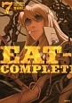 EAT-MAN COMPLETE EDITION (7)