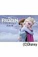 アナと雪の女王 真実の愛 Disney FROZEN