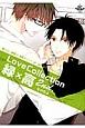 Love Collection 緑×高 2nd.なのだよ 黒バス☆緑間×高尾オンリーCP☆同人誌アンソロジー