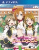 ラブライブ!School idol paradise Vol.1 Printemps 通常版
