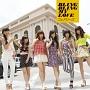 BLING BLING MY LOVE(DVD付)