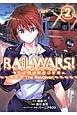 RAIL WARS!-日本國有鉄道公安隊- The Revolver (2)