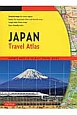 JAPAN Travel Atlas JAPAN'S MOST Up-TO-DATE T
