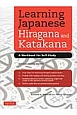 Learning Japanese Hiragana and Katakana a workbook for self-study