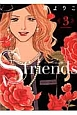 S friends~セフレの品格~ (3)