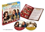 8月の家族たち ブルーレイ&DVDセット