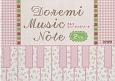 ドレミ・ミュージック・ノート B5横-2段 ピンク
