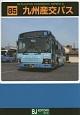 九州産交バス