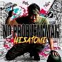 (TSUTAYA限定)NO PROBLEM MAN(DVD付)