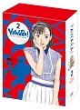 YAWARA!Blu-ray BOX 2