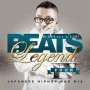 (TSUTAYA限定)BEATS LEGEND Vol.4