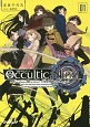 Occultic;Nine (1)