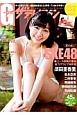 Gザ・テレビジョン (35)