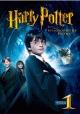 ハリー・ポッターと賢者の石
