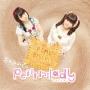 恋はみるくてぃー(DVD付)