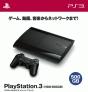 PlayStation3 500GB:チャコール・ブラック(CECH4300C)