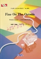 Fine On The Outside by プリシラ・アーン ピアノソロ・ピアノ&ヴォーカル スタジオジブリ映画『思い出のマーニー』主題歌