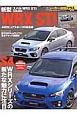 新型SUBARU WRX STI 「プラス企画」歴代WRX vsライバル筑波アタック