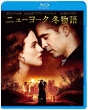 ニューヨーク 冬物語 ブルーレイ&DVDセット(デジタルコピー付)
