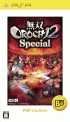 無双OROCHI2 Special PSP the Best