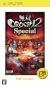 コーエーテクモゲームス 無双OROCHI 2 Special [PSP the Best]