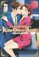 kiss once again Akane&Masahide