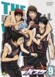 黒子のバスケ 2nd season 9